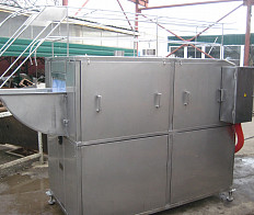 Yam-250 tar-washing machine
